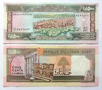 LIBANO LEBANON 500 libras de 1988, P-68. Plancha UNC.