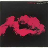 Hajime Yoshizawa - Violet Lounge (CD)