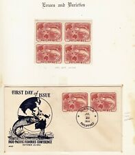 OLD PHILIPPINES FDC W/ STAMPS ERROR - I