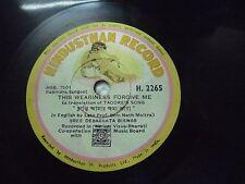 SREE DEBRATA BISWAS  BENGALI RABINDRA SANGEET H 2265 RARE 78 RPM RECORD EX