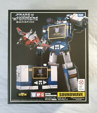 Transformers MP-13 Masterpiece Soundwave (Official Takara Tomy)