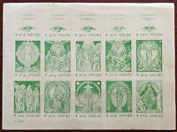 A. V. A. Lucha contra la Tuberculosis Stamps 1979 -80, Green Uncut Sheet