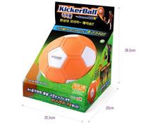 [KickerBall] Kids Childrens Play Trick Shots Curves Swerves Football Soccer Ball