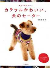 Colorful SWEATERS FOR DOGS - Japanese Dog Clothes Book SP3