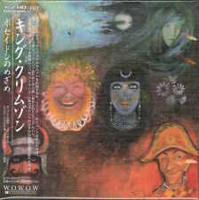 KING CRIMSON-IN THE WAKE OF POSEIDON -JAPAN MINI LP HQCD G09