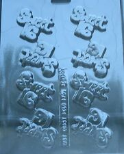 """""""SWEET 16"""" BITES CHOCOLATE CANDY MOLD PARTY FAVOR BIRTHDAY CUP CAKE TOPPERS"""