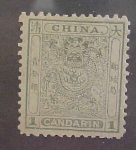 CHINA STAMP DRAGON #13  MINT VERY FAINT HINGED   cat.$85.00 WELL CENTERED