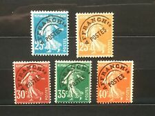 FRANCE: timbres préoblitérés  type Semeuse neufs **