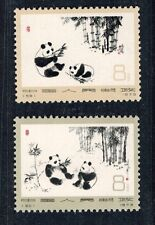 "P R CHINA 1973 N59 N60 Giant Panda ""The cultural revolution stamp "" MNH O.G."