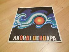 "7"" Single Akordi Derdapa Pesma Djerdapu Radio Televizija Beograd Vinyl"