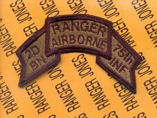 2nd Bn 75th Inf AIRBORNE RANGER 1974-1984 OD Green scroll patch Pre-Regiment