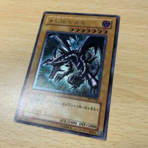 Yugioh card collection Red Eyes Black Dragon 301-056 Ultimate Rare