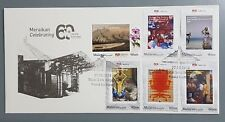 60 Years National Art Gallery Setemku Malaysia First Day Cover FDC 2018