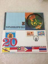 (JC) 20th Anniversary of ASEAN 1987 -  FDC (A)