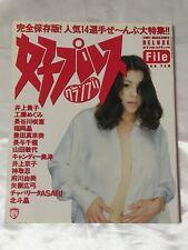JOSHI PURORESU Grand Prix Japanese women wrestling magazine 14 DIVAS issue USED