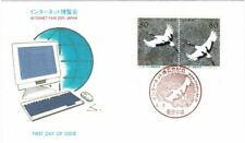 JAPAN 2001 INTERNET EXPO 80y SE-TENANT PAIR MANCHURIAN CRANES FIRST DAY COVER