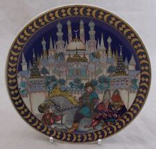 Villeroy & Et Boch Russian Fairy Tales The Firebird 16 cm BM451