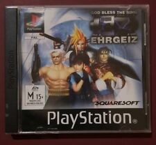 Playstation one game, EHRGEIZ, ps1 RARE, RPG