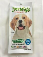 Dog snack 40g Jerhigh Brand Chicken with Spinach Stick Hight Protein
