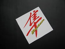 HAYABUSA sticker/decal x2