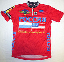 vtg Giordana RUSSIA 1994 CYCLING JERSEY LARGE (4) 90s poccnr Tour DuPont Banner