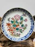 Antique Chinese Famille Rose Porcelain Dish Plate  7 1/2""