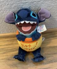 "Disney Store Lilo & Stitch Hot Sauce Hide & Peek Plush Dog 8"" with Tags"