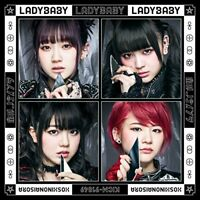 New LADYBABY Hoshi no Nai Sora First Limited Edition CD DVD Japan KICM-91849