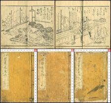 Utagawa Kunimaro Shunga Japanese Original Antique Woodblock Print Ukiyoe 3 Book