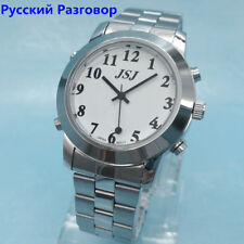 Russian Talking Watch for Blind or Low Vison People with Alarm Fuction