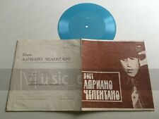 "ADRIANO CELENTANO Sì + 1 Flexi 7"" Russia as per photo"