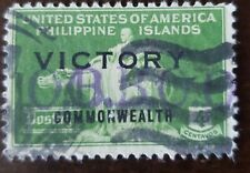 PHILIPPINES STAMP OFFICIAL BUSINESS HAND STAMP Large  O.B.