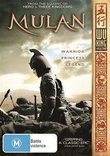 Mulan (DVD, 2011)