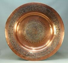 * Antique 1800's Ottoman Turkish Thick Copper Basin Platter Charger