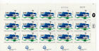 Israel :1979 MEMORIAL DAY ( Sheet of 15 Units ) New ( MNH )