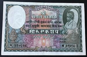 Nepal - 100 Mohru (1951) P#7 EF Almost Uncirculated