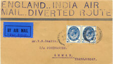 2415 GB 1929 First Flight ENGLAND.. INDIA AIR MAIL.. DIVERTED ROUTE to AMMAN RR!