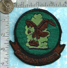 USAF patch - 47th Supply Squadron - circa 1980's