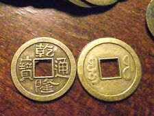 "50 Coin Lot China Empire; ""Emperor Chien Lung 1736-1795"" Feng Shui 2cm"