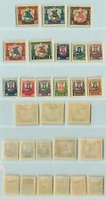 Lithuania 1930 SC 242-255 mint. f989