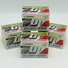 Lot of 4 3-pk Rca Victor 60 Mini Dv Tapes Lp 90 min Digital Video Cassettes