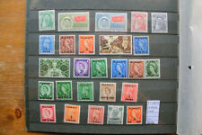 LOT STAMPS KUWAIT MH* (F114970)