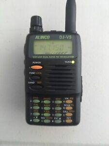 Alinco DJ-V5T Dual Band 2 Meters 70 CM VHF UHF FM Handheld Tranceiver