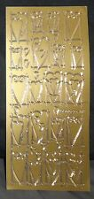 BN - CRAFTS - PEEL OFF STICKERS - CONTEMPORARY HEARTS - GOLD - STYLE 1