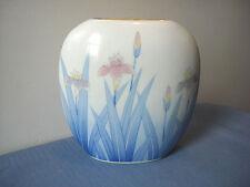 "Flat Oval Ceramic Vase Iris Decor Gold Color on Rim 7"" Tall"