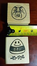 RARE - Set of 2 Japanese Style Characters rubber stamps