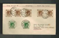 1938 Hong Kong First Day Cover FDC to Narabari Australia KGVI King George 6