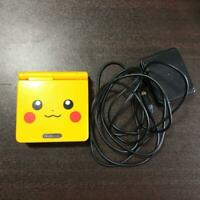Nintendo GAMEBOY ADVANCE SP Pokemon Pikachu  Console Charger From Japan USED