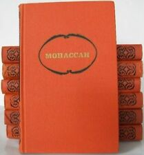 Guy de Maupassant 7 Volumes Collection Rare Russian Books Hardcovers 1977