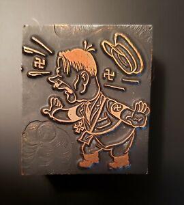 Vintage Copper Printing Letterpress Block Adolph Hitler Germany WWII - cartoon
